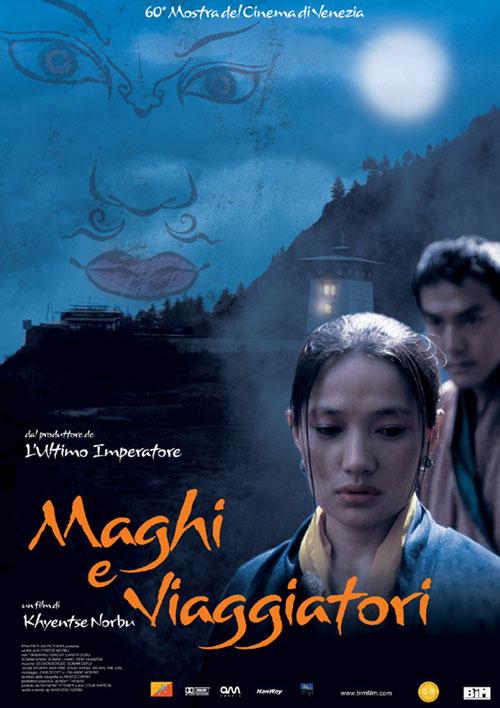 [fonte: http://trovacinema.repubblica.it/film/maghi-e-viaggiatori/269958/]